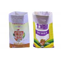 Wholesale Laminated Bopp Polypropylene Plastic Bags , 50 Kg Plastic Pp Bags High Strength from china suppliers