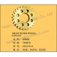 Quality THEMA11E BRASS WORM WHEEEL HDU161A,SOMET THEMA 11E RAPIER LOOM PARTS for sale