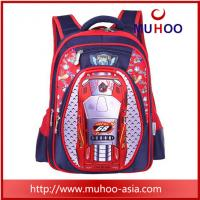 Wholesale 3D Cartoon Blue School Bag School Backpacks for Kids from china suppliers