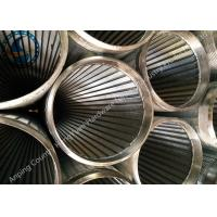 Wholesale Customized 10 Slot Well Screen , Steel Well Casing Pipe Long Service Life from china suppliers