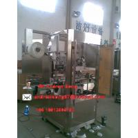 Wholesale sleeve labeling machine from china suppliers