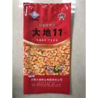 Wholesale Multi Colored Printed Sunflower Seeds Packaging , Plastic Bag Packaging For Food from china suppliers