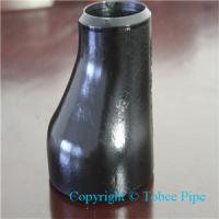 Buy cheap butt weld carbon steel reducer PIPE from wholesalers
