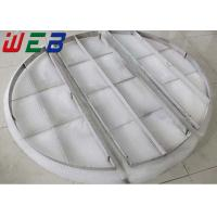 Wholesale Plastic demister For Gas Liquid Separation (DN300-DN6000) from china suppliers
