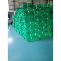 Wholesale Top sales HDPE construction building safety net with good price, UV treated and high quality from china suppliers