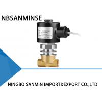 Wholesale CO2 Liquid Steam Brass Solenoid Valve Normally Closed High / Low Temperature from china suppliers