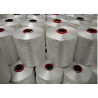 Wholesale High Tenacity Anti-UV 1000D Polypropylene FDY Yarn For Industrial Use from china suppliers