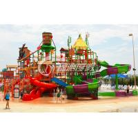 Wholesale Stainless Steel Aquatic Play Structure Anti UV Aqua Playground With Water Curtain from china suppliers