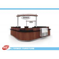 Wholesale Shopping Mall MDF Reclaimed Wood Reception Desk / Laminated Melamine Finished from china suppliers