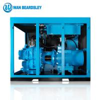 Buy cheap Industrial 100 Hp Rotary Screw Air Compressor , Low Noise Air Compressor from wholesalers