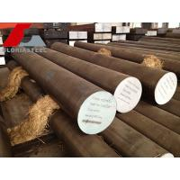 Wholesale AISI/ASTM 1045 Forged Carbon Steel Grade from china suppliers