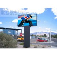 Wholesale High Brightness P5 Slim Outdoor LED Screen Advertising Remote Wireless Control 4K Resolution from china suppliers