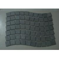 Wholesale Dark Grey Pavers, Dark Granite Paving Stone for Sale from china suppliers