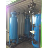 Quality 95% -99% purity membrane nitrogen generator system for oil & gas industry for sale