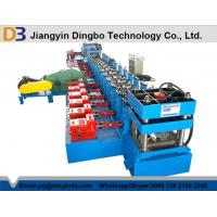 Wholesale Full Automatic Cutting Guardrail Roll Forming Machine With Minimum Tolerance from china suppliers