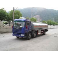 Wholesale JAC Mobile Refueling Oil Tank Truck 6x2 , Fule Oil Delivery Trucks 20000L from china suppliers