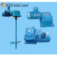 Wholesale Horizontal Mud Agitator,mud agitator from china suppliers
