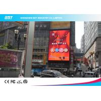 Wholesale HD P8 SMD 3535 Outdoor Led Display Board For Advertising , Exterior Led Screen from china suppliers
