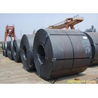 Quality SAE1006B HOT ROLLED COIL/COLD-ROLLING FEEDS for sale