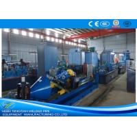 Wholesale 11kw Motor Flying Cut Off Machine , Steel Cutting Saw Blade Full Digitized Control from china suppliers