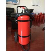 Buy cheap 50kg   dcp  Trolley  dry powder  ABCE  Fire Extinguisher for public from wholesalers