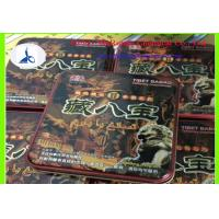 Wholesale Tibet Babao I & II Tradtional Chinese Sex Pills For Enhancing Sexual Performance from china suppliers