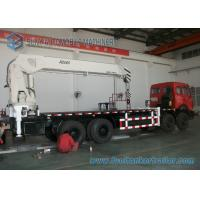 Wholesale Heavy Duty 16 Ton Telescopic Boom Cargo Crane Mounted Truck from china suppliers