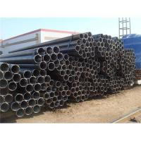 Wholesale ERW steel pipes from china suppliers