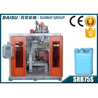 Wholesale Chemical Packing Field Extrusion Blow Molding Machine With Pneumatic System SRB75S-1 from china suppliers