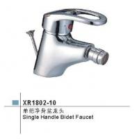Wholesale Bidet Mixer (XR1802-10) from china suppliers