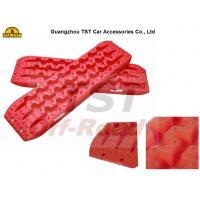 Wholesale Plastic Off Road Recovery Board for Snowy Muddy and Slippy condition from china suppliers