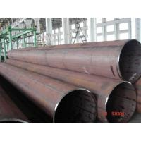Wholesale Varnish / Paint Steel Pipes for Low Temperature Service ASTM A333 Gr.1, 3, 6 from china suppliers