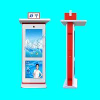 "Wholesale 55""High brightness 2000cd Outdoor Digital Signage Display IP65 Waterproof Lcd screen from china suppliers"