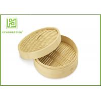 Wholesale Portable Mini Bamboo Steamer Basket Set , Sterile Chinese Steamer Basket from china suppliers