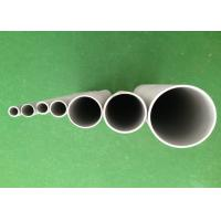 Buy cheap Long Working Life SS Seamless Tube , Metal Seamless Tube Pipe 1/8''-20'' Size from wholesalers
