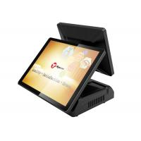 Buy cheap High quality screen touch screen pos system machine for restaurants and supermarkets from wholesalers