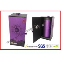 Wholesale Handmade Round Gift Packaging Boxes , Revolving Embossed Gift Box from china suppliers