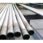 Wholesale API standard non-magnetic drill collar/Heavy Weight Drill Pipe/HWDP from china suppliers