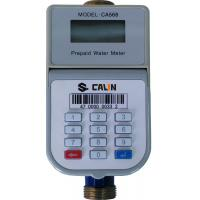 Wholesale Standalone Keypad Prepaid Water Meters , Water Proof Electronic Water Meter from china suppliers