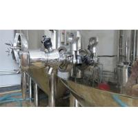 Wholesale 200L beer making machine from china suppliers