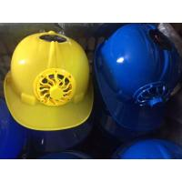 Wholesale Solar-powered Safety Helmet/Hard Hat, working Helmet, Made of LDPE, Meets EN397 Standard from china suppliers