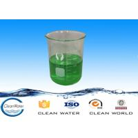 Wholesale Effective Deodorization Get Rid Of Sulfur Smell In Water Inhibit The Harmful Bacteria from china suppliers