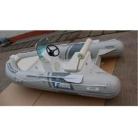 Buy cheap Small Size Inflatable Hard Bottom Boat Easy Carrying 300cm With Small Center Console from wholesalers
