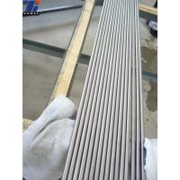 Buy cheap TC18 diameter 30mm  Forged lathing titanium alloy round rod,titanium bar in stock from wholesalers