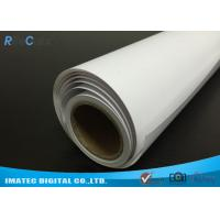 Wholesale Resin Coated Eco Solvent Media 240gsm Glossy Photographic Paper Inkjet Photo Roll from china suppliers