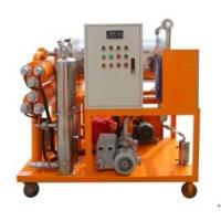Wholesale Vacuum Lubricating Oil Purifier from china suppliers