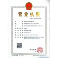NanChang Ruiwor Technology Co., Ltd. Certifications