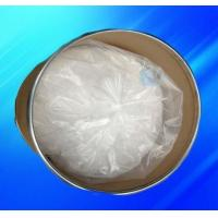 Buy cheap ISO 9001:2008 EDTA NA4 CAS 13254-36-4 900kg Bag Package HS Code 2922499990 from wholesalers