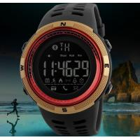 Buy cheap Skmei Bluetooth Waterproof 50M Smart Sport Watches Compatible IOS and Android 1250 from wholesalers