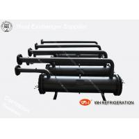 Quality Customized Pure Titanium Marine Heat Exchanger Shell Tube Corrosion Resistant for sale